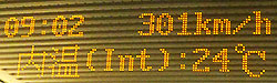 Suqian bullet train speedometer