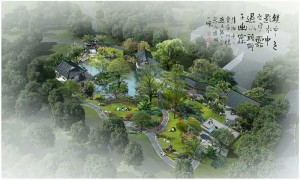 Artist's aerial view of the planned Chinese Garden